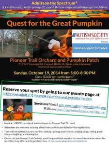 ASN Adult Pumpkin Patch